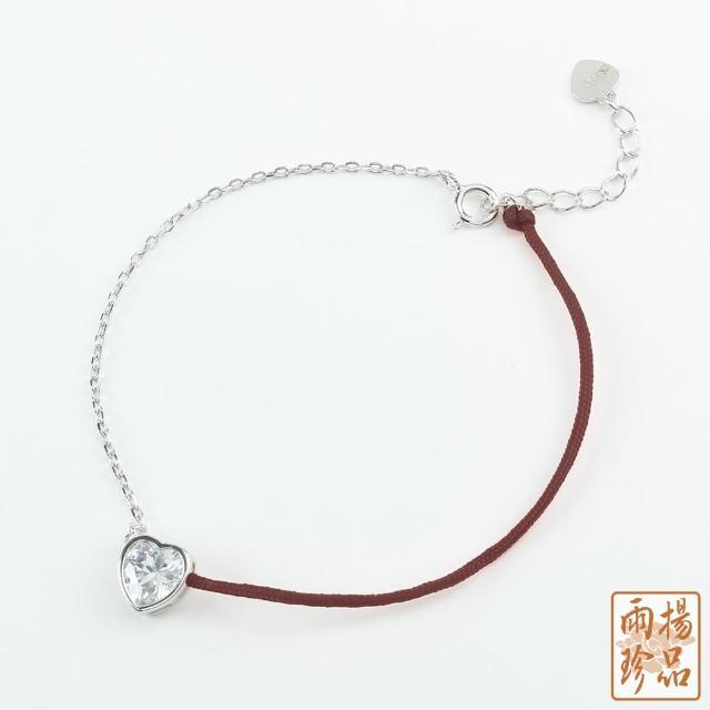 【雨揚】心型幸運繩銀手鍊(淨化)