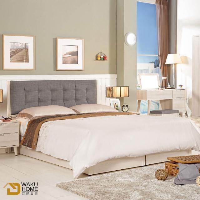 【德泰傢俱】Ailsa簡約清新6尺雙人床A002-583-1
