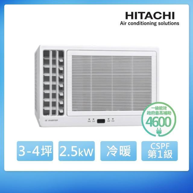 【HITACHI 日立】3-4坪變頻冷暖左吹式窗型冷氣(RA-25HV1)