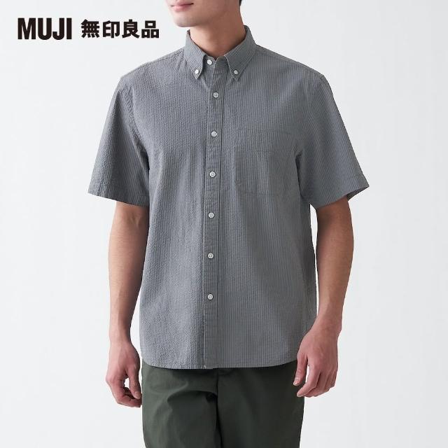 【MUJI 無印良品】男有機棉泡泡紗扣領短袖襯衫(共4色)