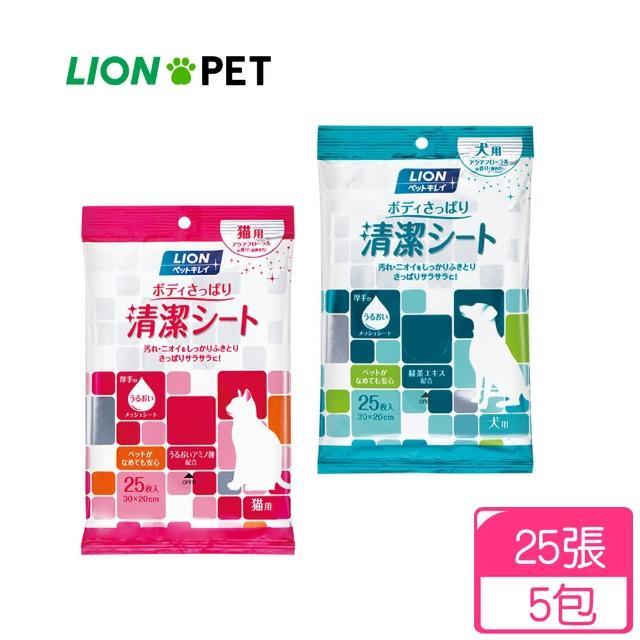 【LION 獅王】犬用/貓用清爽潔膚巾25張-5包組