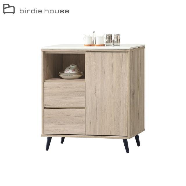 【柏蒂家居】樂芙2.7尺一門二抽石面餐櫃/收納置物櫃