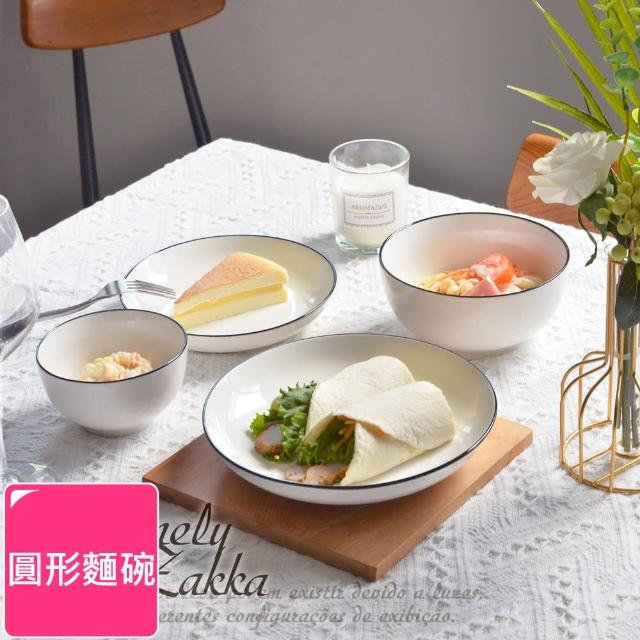 【Homely Zakka】北歐創意簡約黑邊Black系列陶瓷餐具(圓形麵碗)