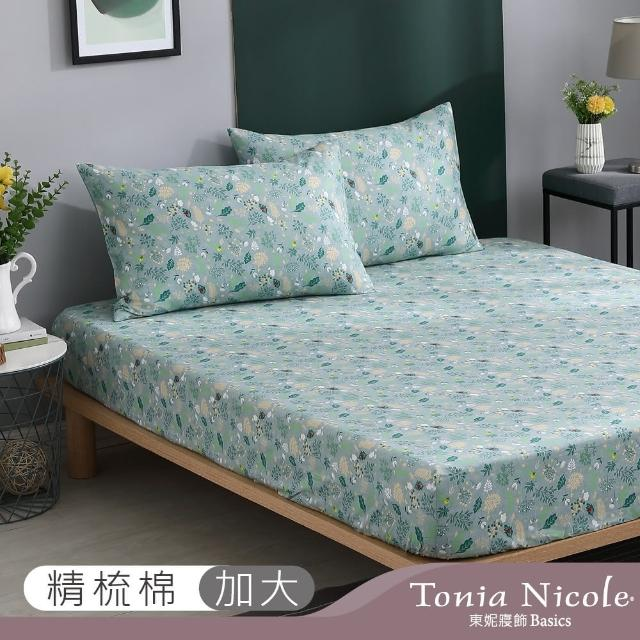 【Tonia Nicole 東妮寢飾】飛羽精靈100%精梳棉床包枕套組(加大)