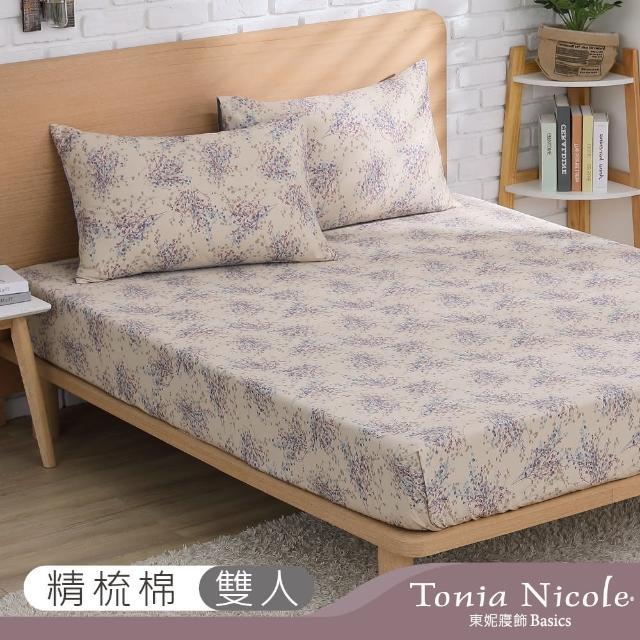 【Tonia Nicole 東妮寢飾】思憶花徑100%精梳棉床包枕套組(雙人)