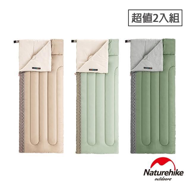 【Naturehike】L150質感圖騰透氣可機洗信封睡袋 標準款(2入組)