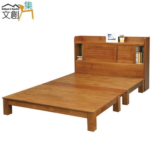 【文創集】蒙杜 現代3.5尺單人實木床台組合(床頭箱+床底+不含床墊)