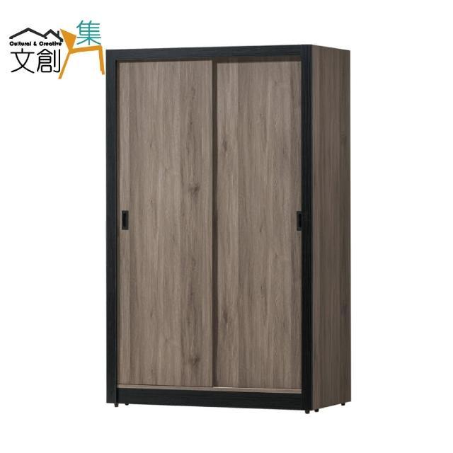 【文創集】喬治敦 現代4尺推門衣櫃/收納櫃(二色可選)
