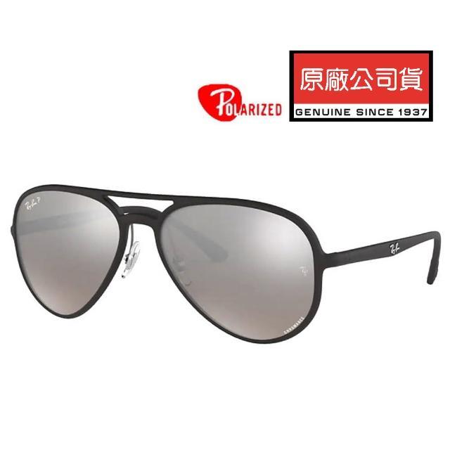 【RayBan 雷朋】超輕量極彩偏光太陽眼鏡 RB4320CH 601S/5J 58mm 霧黑框水銀偏光鏡片 公司貨