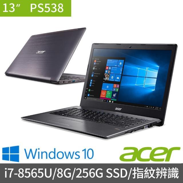 【Acer 宏碁】PS538-G2-781NG 13.3吋商用筆電(i7-8565U/8G/256GB SSD/Win10)