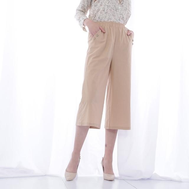 【ALVA】日本都會名品棉麻感修飾美腿褲(5件組)