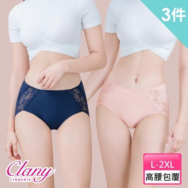 【Clany 可蘭霓】台灣製-2度C涼感加大蕾絲高腰 XL-Q/2XL內褲 冰絲觸感 消臭竹炭抑菌(3件組 顏色隨機)