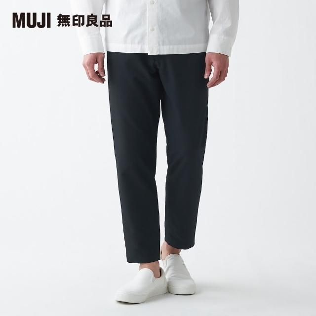【MUJI 無印良品】男聚酯纖維彈性泡泡紗九分褲(共3色)