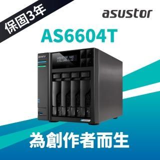 【搭WD 4TB Plus x2】ASUSTOR 華芸 AS6604T 4Bay NAS 網路儲存伺服器