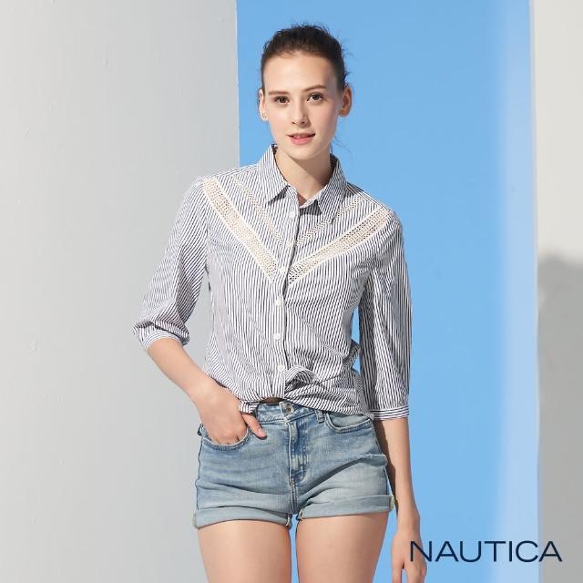 【NAUTICA】女裝縷空蕾絲修身七分袖襯衫(淺灰)