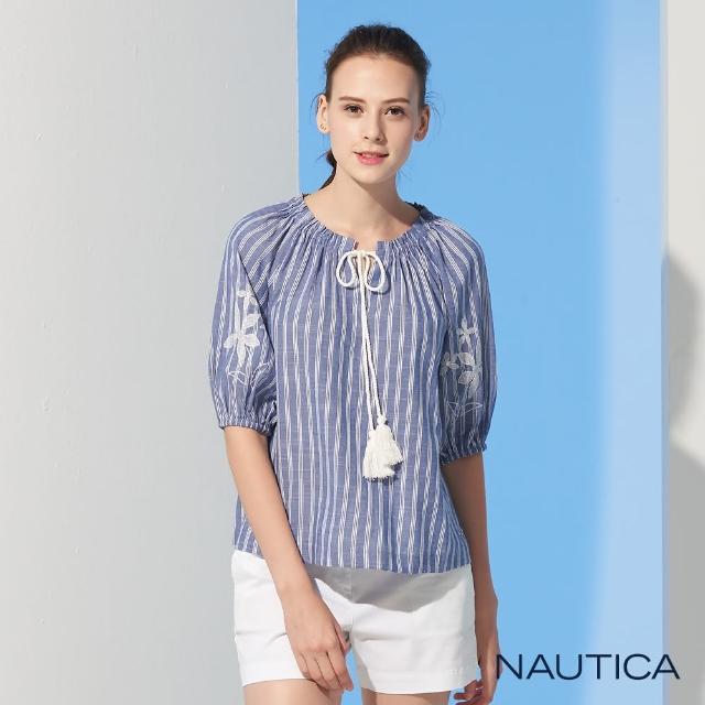 【NAUTICA】女裝條紋希臘風七分澎袖上衣(深藍)