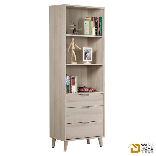 【德泰傢俱】Ailsa簡約清新1.8尺三抽書櫥A002-899-2