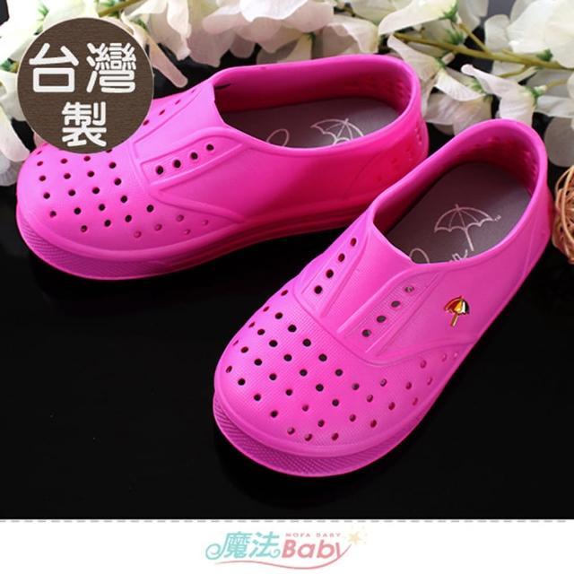 【魔法Baby】女童鞋 台灣製國際名品阿諾帕瑪授權正版輕量休閒洞洞鞋(sk1180)