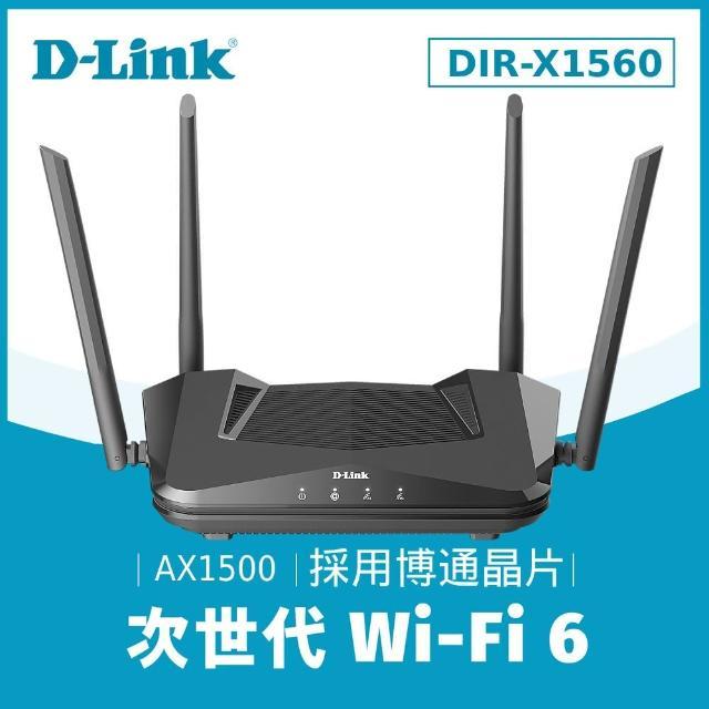 【攝影機組】【D-Link】DIR-X1560 AX1500 WiFi 6 802.11ax 雙頻 無線Gigabit 電競路由器(分享器)+DCS-6100L