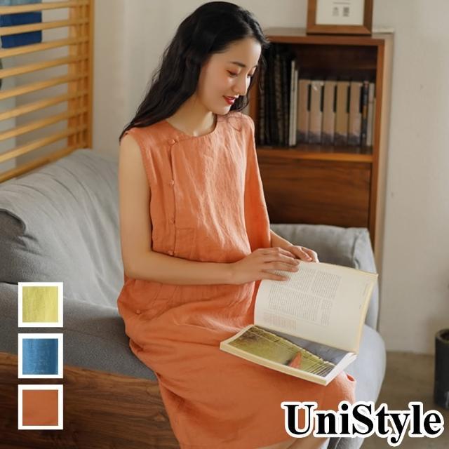 【UniStyle】原創設計師款 優質棉麻復古顯瘦中長版無袖連衣裙洋裝 女 FA5408(桔紅/抹茶綠/敦煌藍)