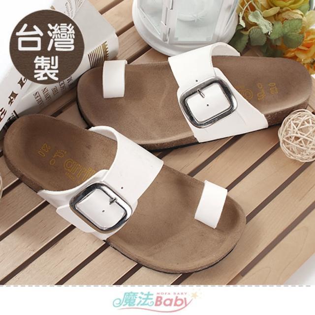 【魔法Baby】女鞋 台灣製時尚潮流休閒涼拖鞋(sd7370)