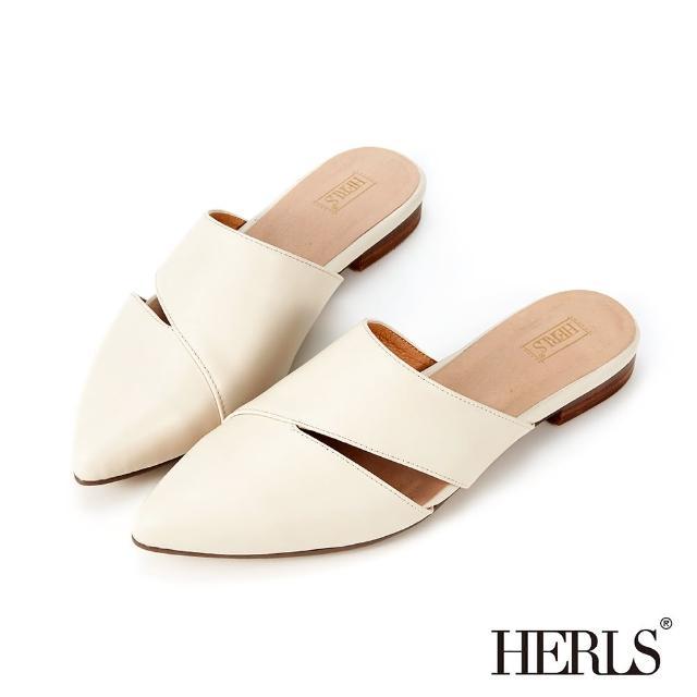【HERLS】穆勒鞋-簡約鏤空拼接設計尖頭穆勒鞋拖鞋(米白色)