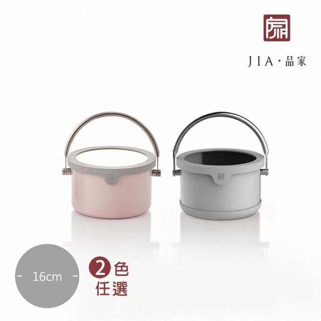 【JIA Inc 品家家品】虹彩鋼 琺瑯提鍋16cm-2L(粉紅色/灰色2色任選)