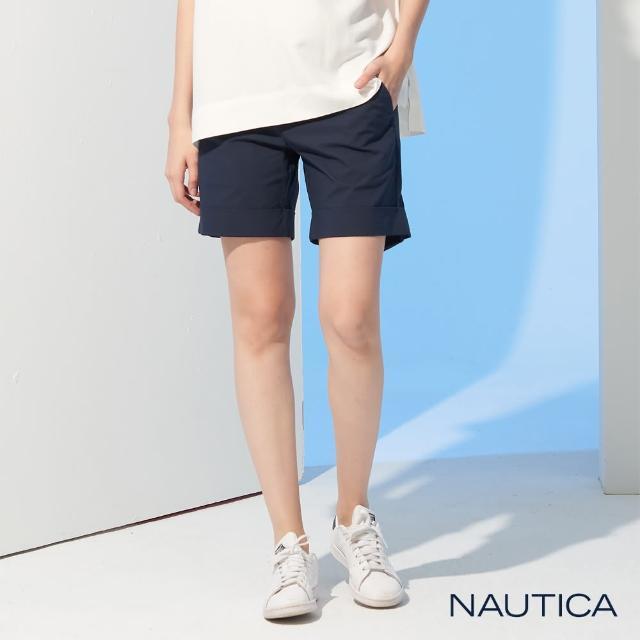 【NAUTICA】女裝素面修身短褲(藍)