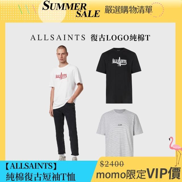 【ALLSAINTS】獨特品牌標設計印花純棉短袖T恤(6/4 MOMO獨家價)
