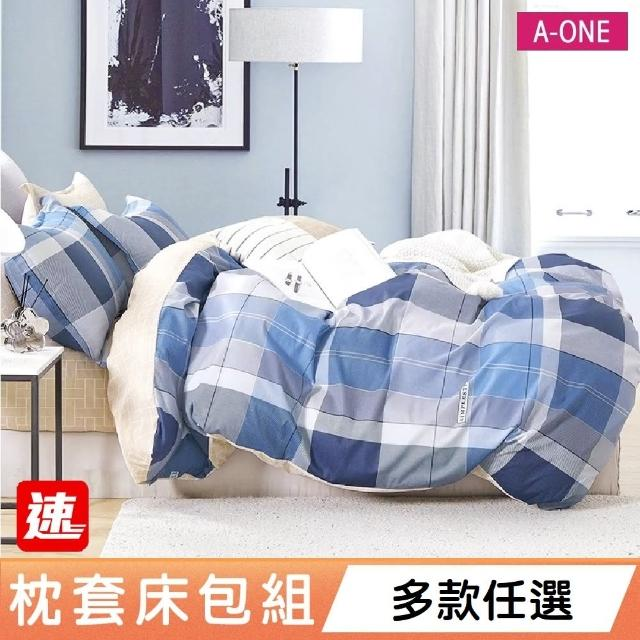 【A-ONE】雪紡棉 枕套床包組 單人/雙人/加大(多款任選)