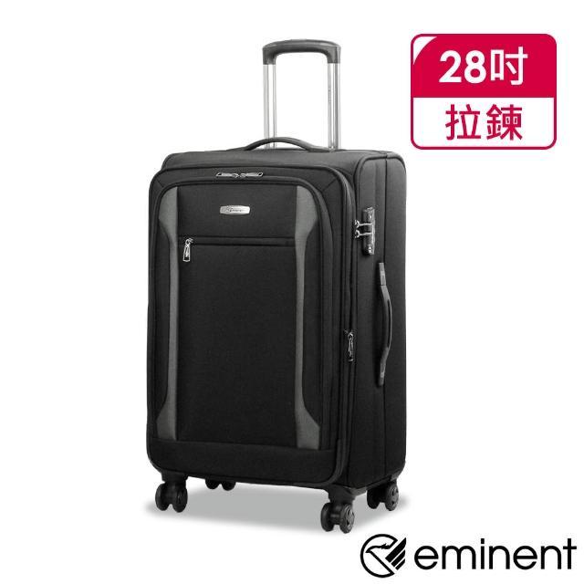 【eminent 萬國通路】29吋 行李箱 商務箱 可擴充 旅行箱 布箱 防潑水 拉桿箱 飛機輪 TSA海關鎖 V693D