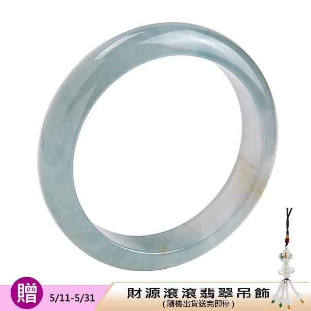 【JA-ME】天然A貨翡翠冰藍底伴黃翡玉鐲(#17.5)