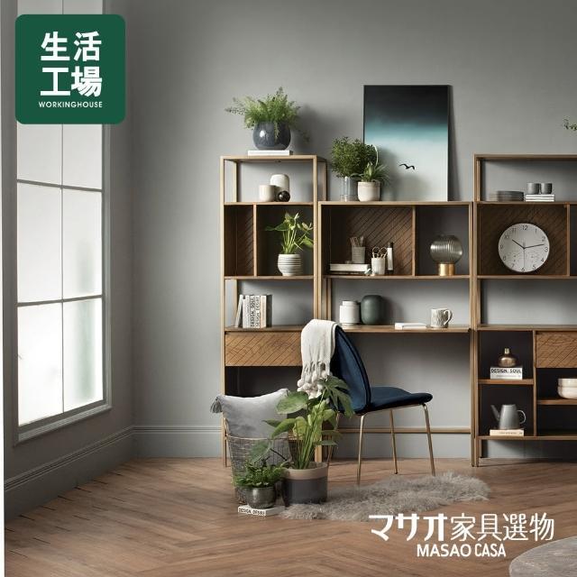 【生活工場】威廉日式風橡木窄書櫃