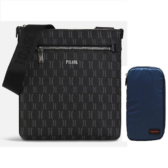 【Alviero Martini】義大利地圖包 超值福袋 斜側LOGO背包+旅行收納包(黑)