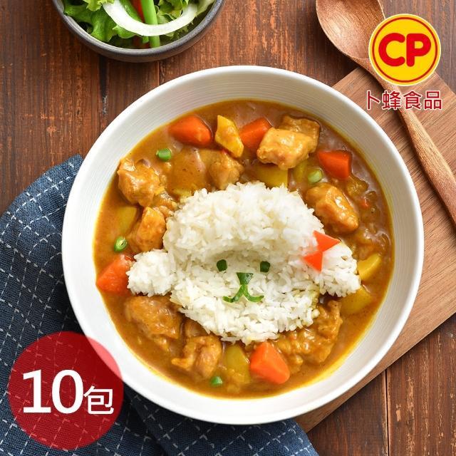 【卜蜂】南洋美饌 咖哩雞調理包 10包組(200g/包)