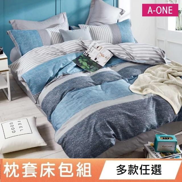 【A-ONE】雪紡棉 格紋枕套床包組(單人/雙人/加大 均一價)