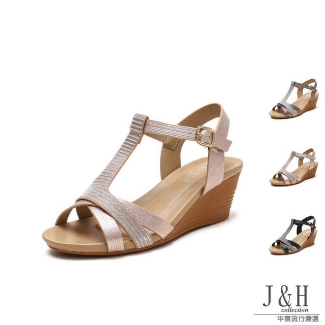 【J&H collection】低調奢華一字交叉高跟涼鞋(現+預 灰色 / 香檳金 / 黑色)