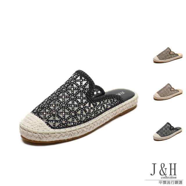 【J&H collection】休閒奢華網面水鑽編織平底涼拖鞋(現+預 金色 / 香檳金 / 黑色)