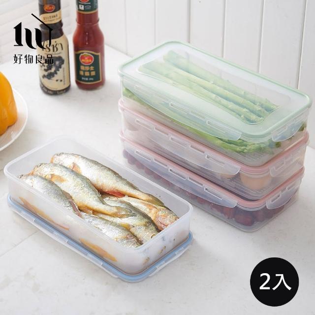 【好物良品】2入組-長型瀝水冰箱收納保鮮盒(29x15x6cm)