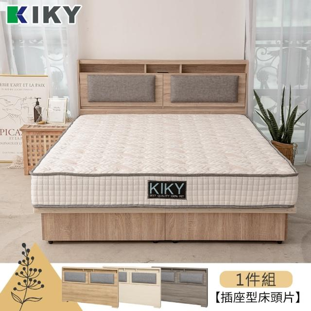【KIKY】如懿附插座靠枕機能床頭片(單人加大3.5尺)