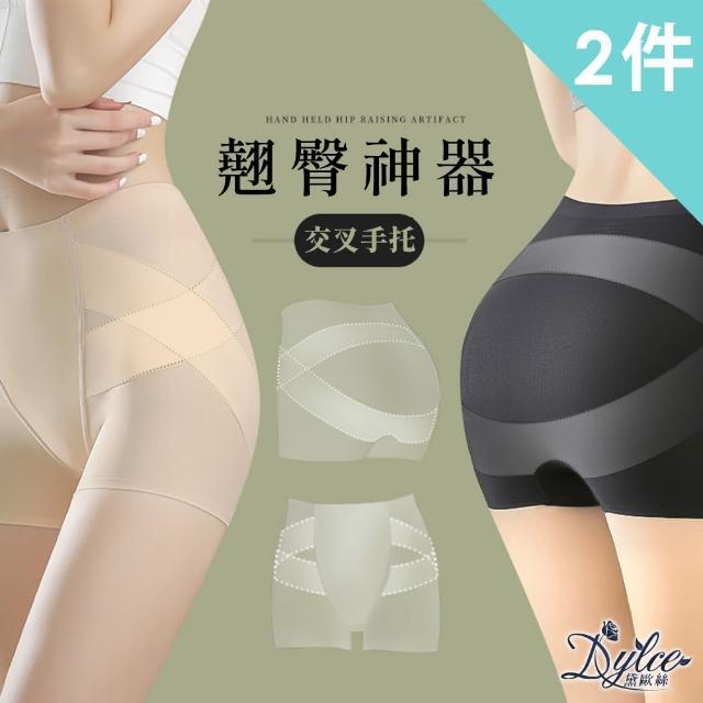 【Dylce 黛歐絲】360°貼合交叉手托分段加壓高腰翹臀收腹褲(超值2件組-隨機)