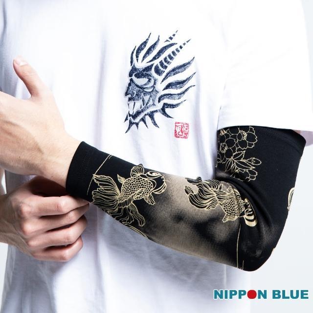 【BLUE WAY】日本藍水墨金魚單邊袖套-日本藍