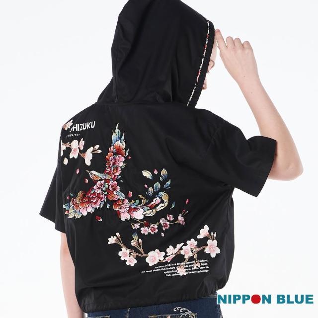 【BLUE WAY】網路獨家-初花之祭短版開襟衫-女款-日本藍