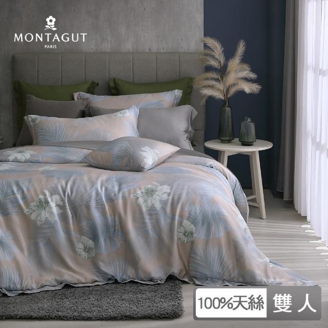 【MONTAGUT 夢特嬌】300織紗萊賽爾纖維-天絲四件式兩用被床包組-杜克梅洛(雙人)