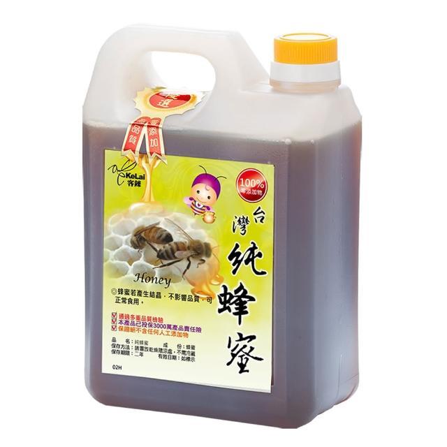 【客錸】優選台灣純蜂蜜(3000gx1入)