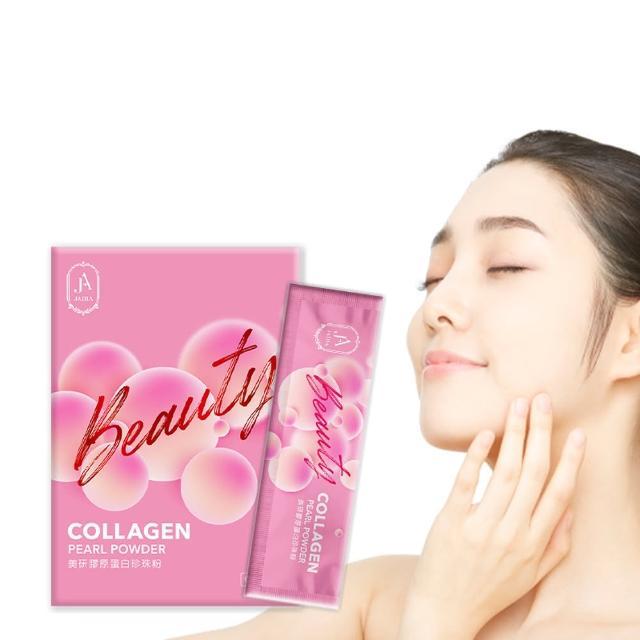 【婕立亞Jadia】美妍膠原蛋白珍珠粉(15包/盒)
