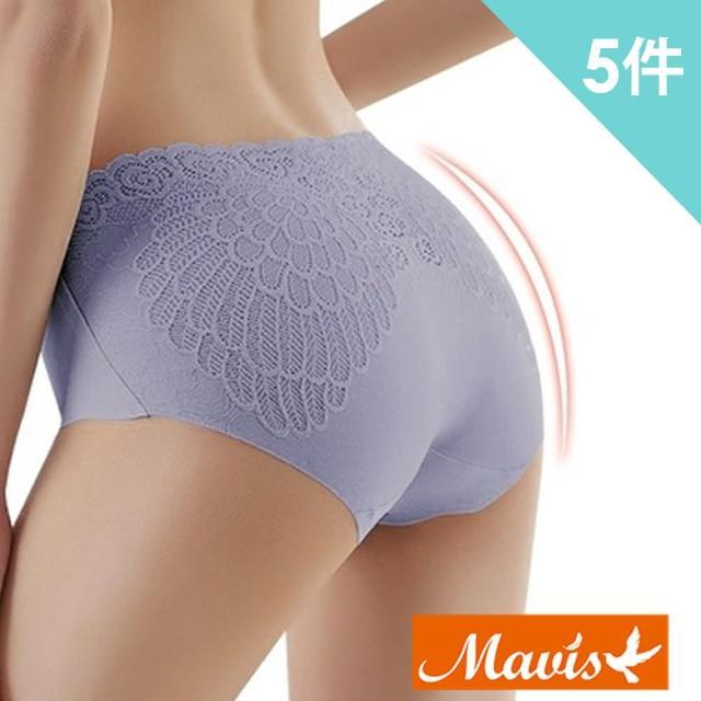 【Mavis 瑪薇絲】羽翼舒適無痕內褲/中腰內褲(5件)