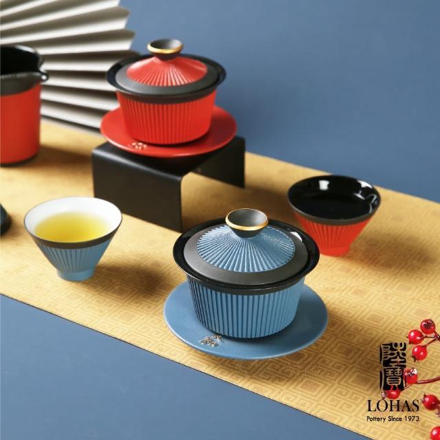 【LohasPottery 陸寶】平步青雲茶組(一蓋碗一茶海六杯 輕奢 現代 與眾不同)