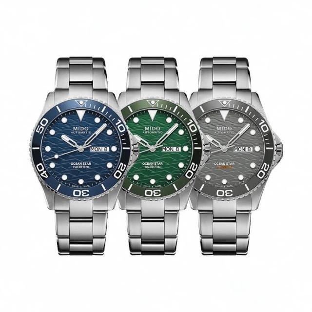 【MIDO 美度】Ocean Star 200C 海洋之星陶瓷錶圈機械錶-42.5mm(3色可選)