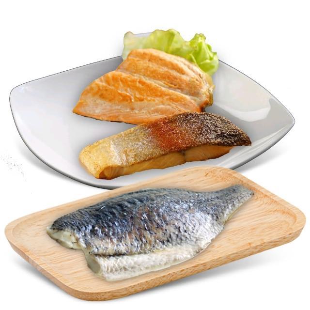 【海之醇】嚴選去刺鮭魚菲力/去刺鱸魚排任選-10片組(鮭魚200g/鱸魚200g)